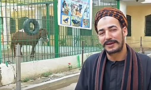 مصري يحول بيتة الى حديقة حيوان