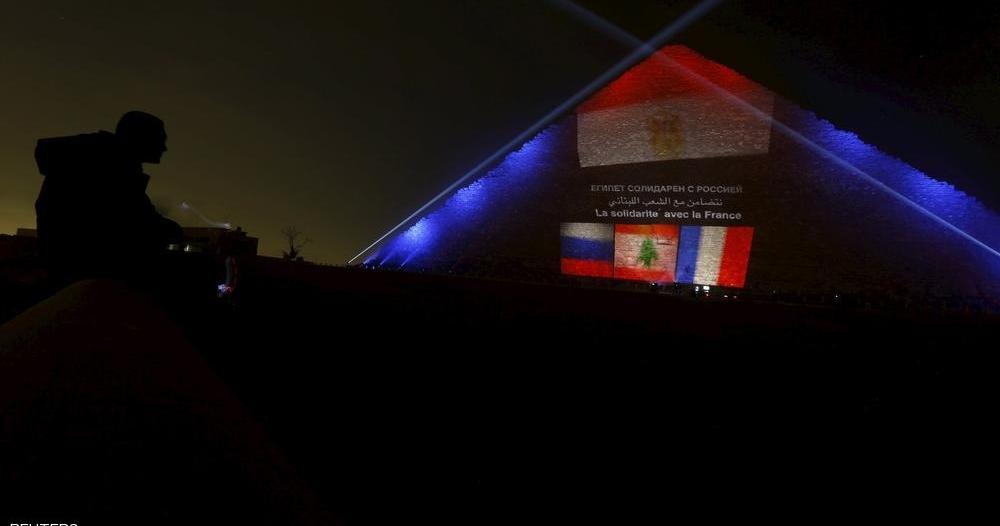 مصر تضيء الهرم بأعلام لبنان وفرنسا وروسيا