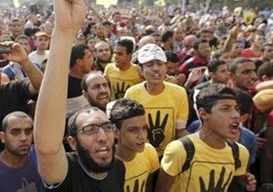 مصر - رابعه
