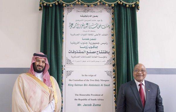 مصنع القذائف بالخرج افتتحه الامير محمد بن سلمان (2)