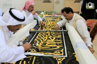 مصنع الكعبة الشريفة حيك كسوة الكعبة صحيفة المواطن  بأيدي سعودية في منطقة مكة المكرمة