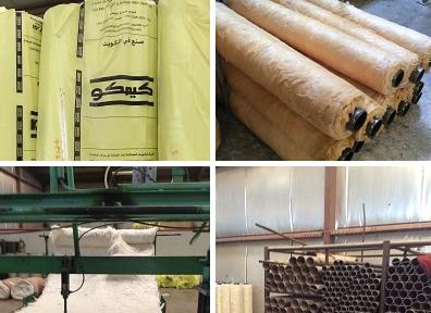 مصنع لإنتاج عازل الأنابيب