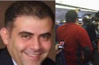 مضيفة تطرد أمريكيا بسبب اسمه العربي - المواطن