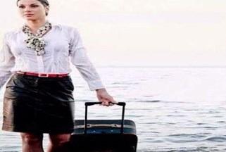 مضيفة مصر للطيران