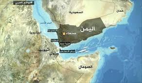 ميليشيا الانقلاب في اليمن تهدد الممر المائي الدولي مجدداً بالألغام