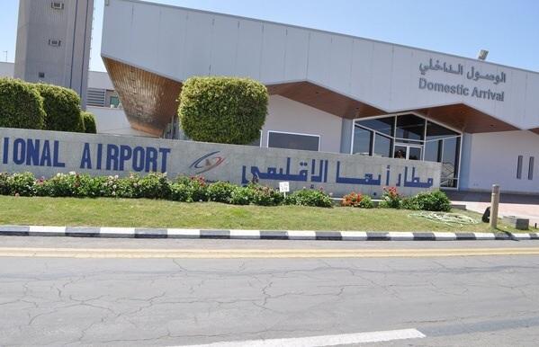 مطار ابها - مطار أبها