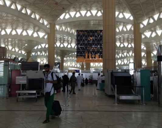 مطار-الرياض