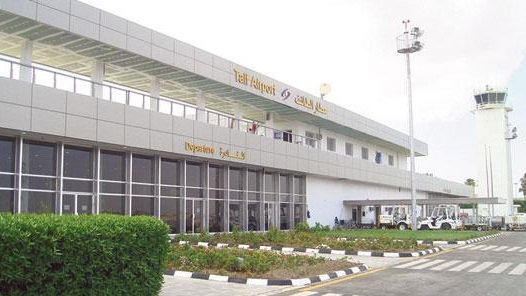 مطار-الطائف-الجديد