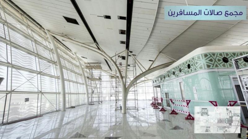 مطار المؤسس (1)