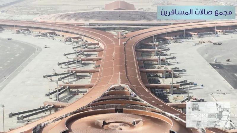 مطار المؤسس (68375853) 