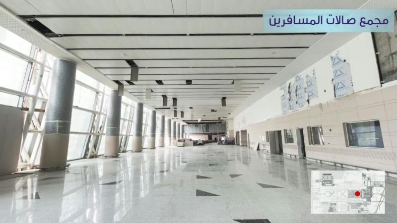 مطار المؤسس (68375854) 