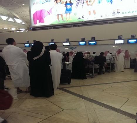 مطار-الملك-خالد