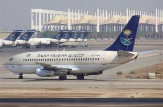 70 % رضا المسافرين عن جودة الخدمات في 4 مطارات.. تعرف عليها - المواطن