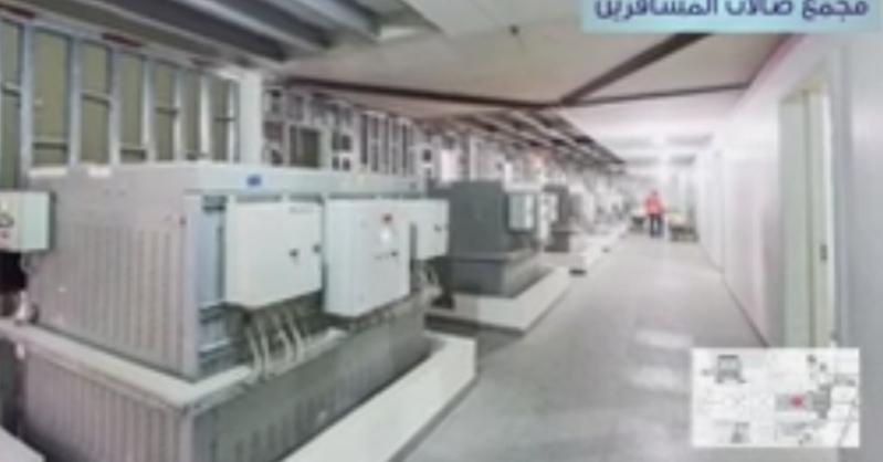 مطار الملك عبد العزيزالجديد