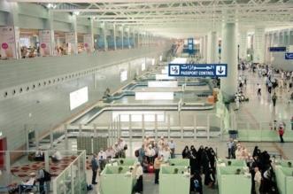 مطار الملك عبدالعزيز الدولي يحتفل باليوم الوطني الكويتي بطريقته الخاصة - المواطن