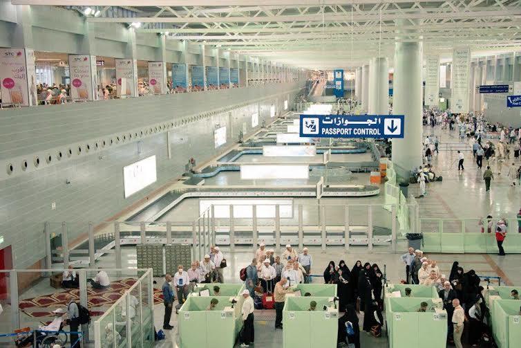 مطار الملك عبد العزيز الدولي