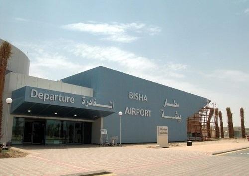 مطار بيشة