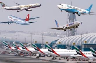 الإمارات تفند مزاعم الحوثيين بشأن استهداف مطار دبي الدولي - المواطن