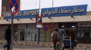 إعلاءً للمصلحة اليمنية .. التحالف يستجيب للدعوات الأممية بفتح مطار صنعاء بشروط - المواطن