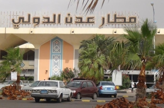 القوات اليمنية تحبط هجوماً صاروخيّا على مطار عدن ومعسكر قوات التحالف - المواطن