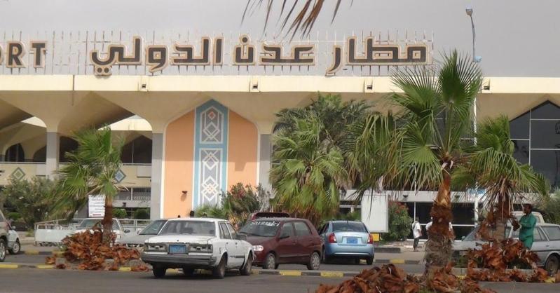 مطار-عدن-الدولي
