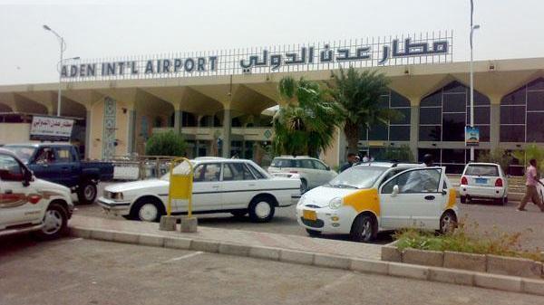 مطار-عدن