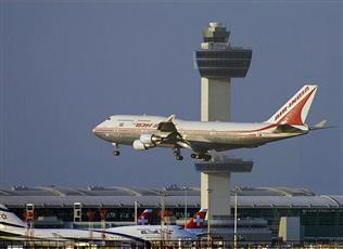 مطار نييورك
