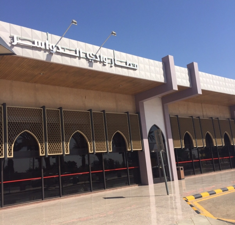 مطار-وادي-الدواسر