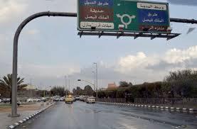 مطر-الطائف