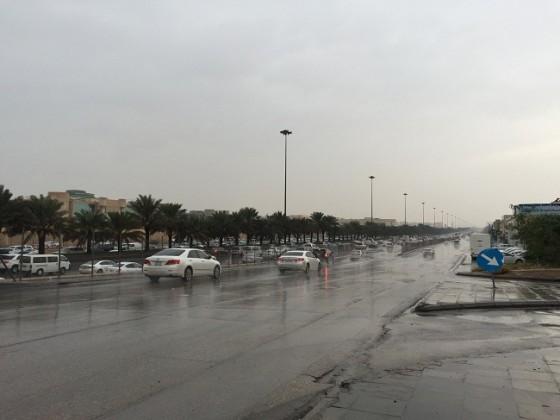 مطر 3