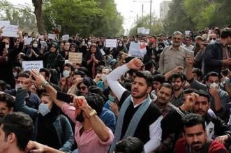 الأمم المتحدة تطالب إيران مجددًا بوقف قتل المتظاهرين - المواطن