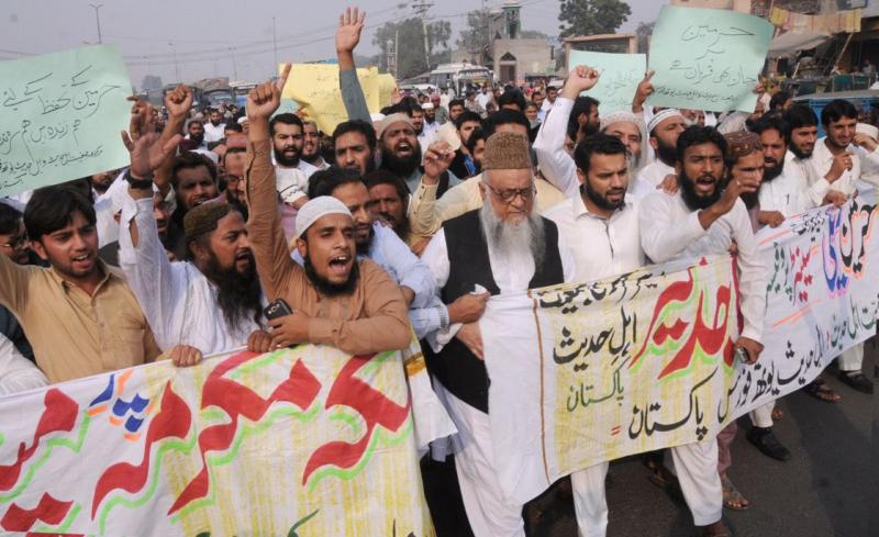 مظاهرات باكستان بعد استهداف الحوثي لمكة2