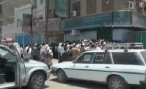 مظاهرات-تطالب-برحيل-الحوثي