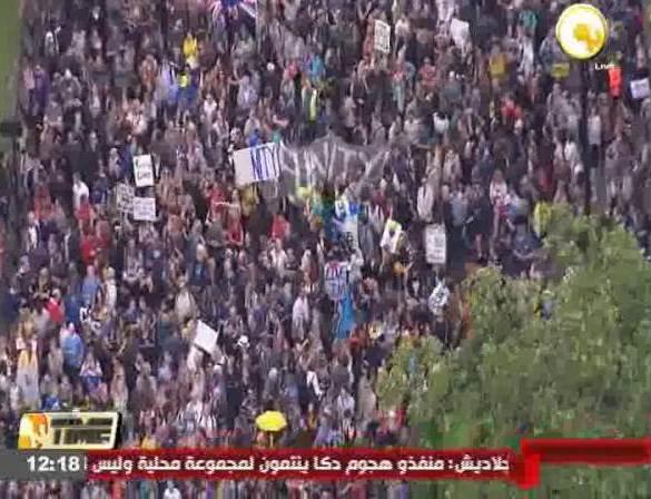 مظاهرات في لندن احتجاجا على الخروج من الإتحاد الأوروبي
