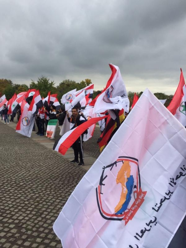 مظاهرة الاحواز امام البرلمان الالماني (1)