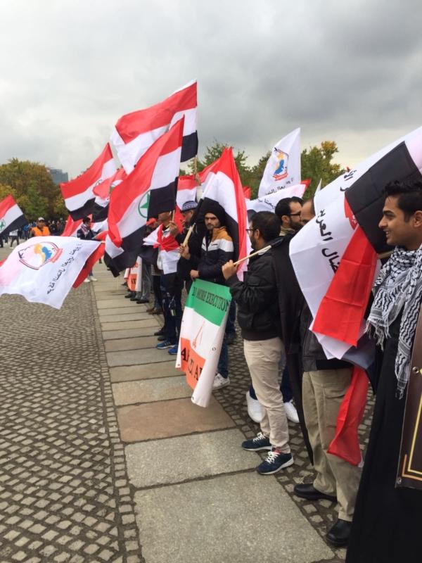 مظاهرة الاحواز امام البرلمان الالماني (2)