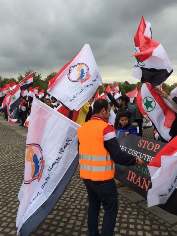 مظاهرة الاحواز امام البرلمان الالماني (3)