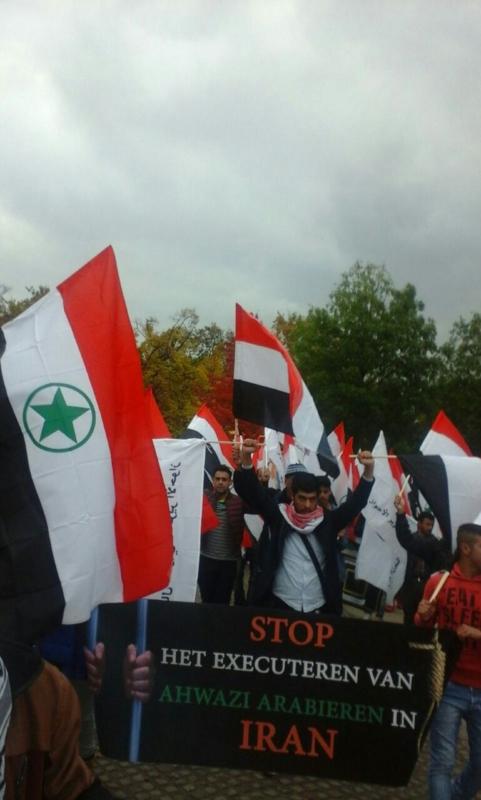 مظاهرة الاحواز امام البرلمان الالماني (8)