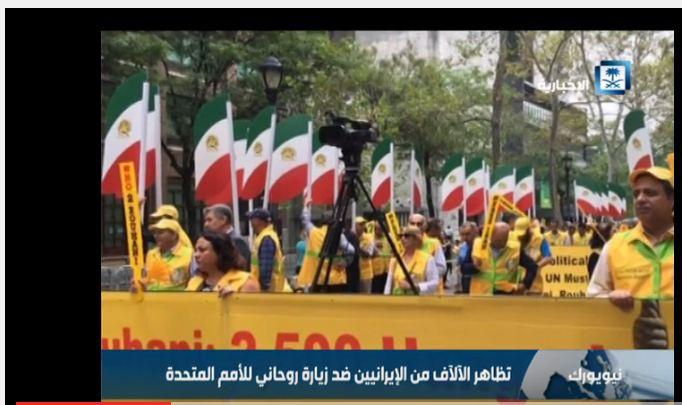 -ايرانية-نيويورك