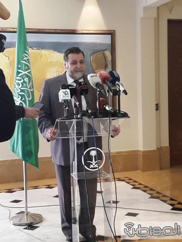 مظاهرة تضامن سياسية لبنانية مع #السعودية10