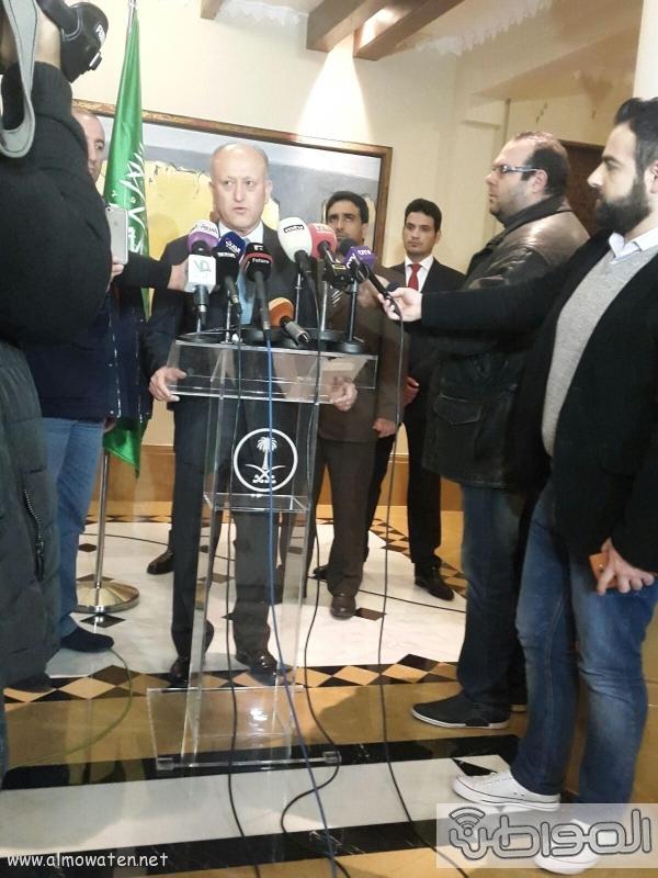 مظاهرة تضامن سياسية لبنانية مع #السعودية8