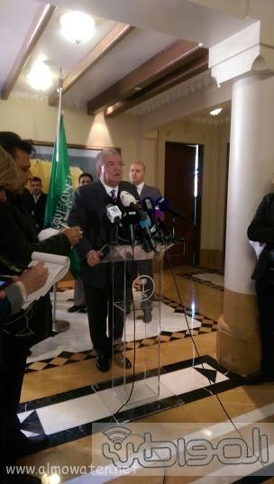 مظاهرة تضامن سياسية لبنانية مع #السعودية99