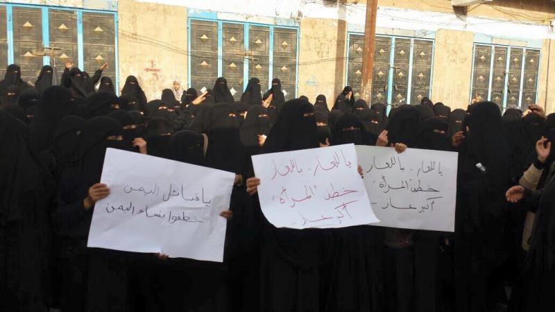 مظاهرة-حوثيه (1)