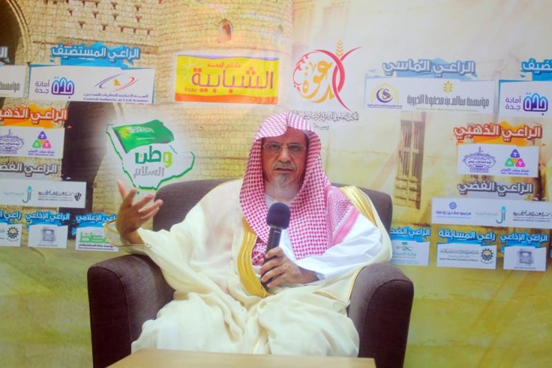 معالي-الشيخ-الدكتور-صالح-بن-حميد