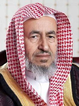 نائب الرئيس العام لشؤون المسجد الحرام الشيخ الدكتور محمد بن ناصر الخزيم