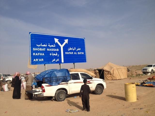 معالي د. عبدالرحمن بن محمد آل إبراهيم محافظ المؤسسة العامة لتحلية المياه المالحة