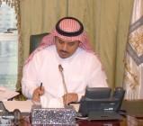 مدير جامعة الملك خالد يصدر عدداً من القرارات الإدارية
