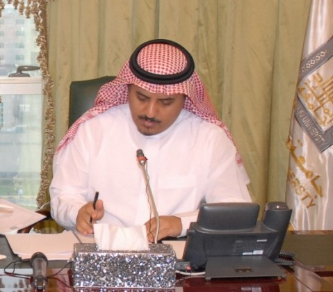 معالي مدير جامعة الملك خالد الأستاذ الدكتور عبدالرحمن بن حمد الداود،