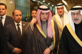 بالصور.. الجبير يشارك في اجتماع لجنة مبادرة السلام العربية بالقاهرة - المواطن