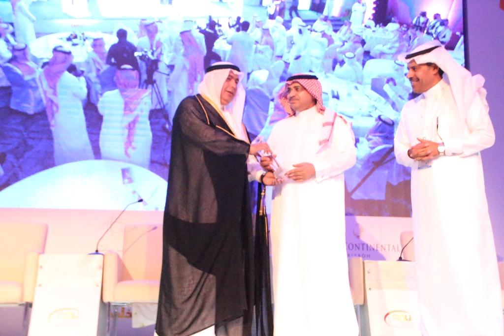 معرض الرياض الإعلامي السابع (1)